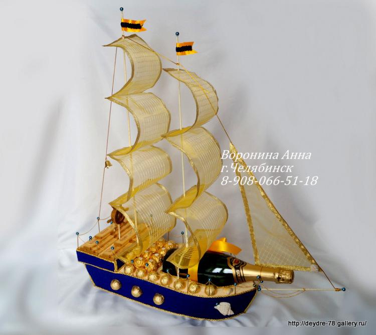 Мастер класс корабль из конфет своими руками