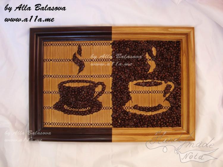Поделки из кофе картины
