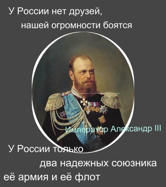 http://data21.i.gallery.ru/albums/gallery/302246-50f6a-82405745-m750x740-uc66c9.jpg