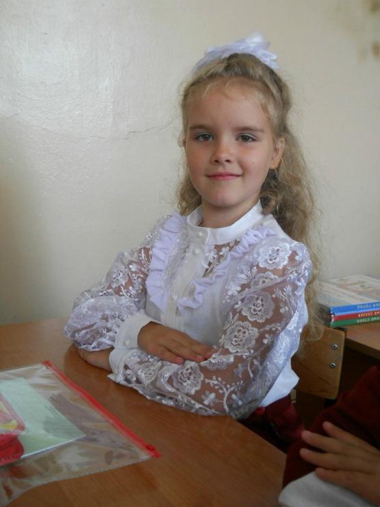 Блузка Для Первоклашки Калининград