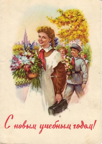 Н.гольц в открытках