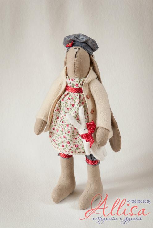 Заяц Одежда