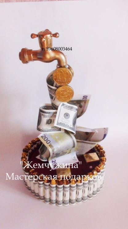 Посуда деревянная - купить по цене производителя, магазин ...