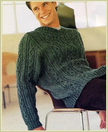 Голубой Пуловер С Аранами С Доставкой