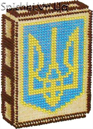 Символ украины своими руками 4