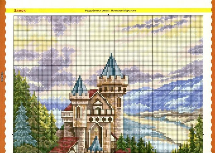 Схема для вышивания: Фонтан в саду. Boomkin s ArtSketchbook 6