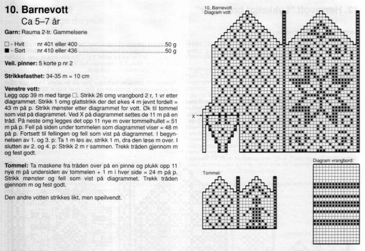 Схема вязания рисунков для варежек 7