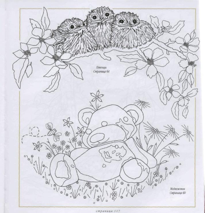 Объемные рисунки для вышивки