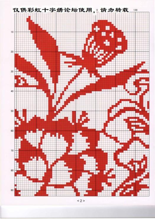 Вышивка крестом монохром в красных тонах 52
