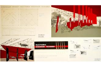 Дизайнер интерьеров Светлана Бондарева - Москва