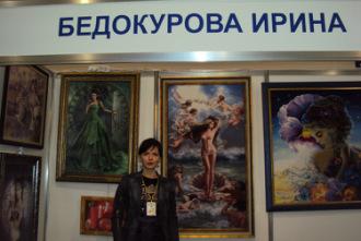 Рукодел Ирина Бедокурова - Киев