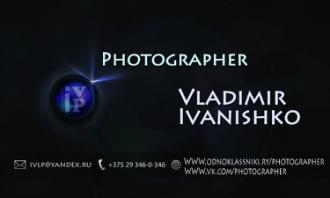 Студийный фотограф Vladimir Ivanishko - Гомель
