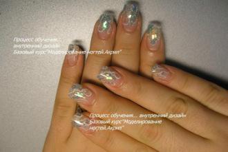 Визажист (стилист) Татьяна Котляр - Днепропетровск